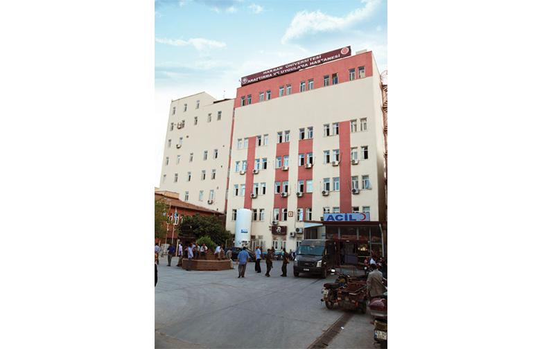 Harran Üniversitesi Ek Bina İnşaatı
