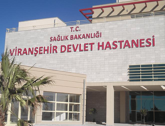 viransehir-devlet-hastanesi1